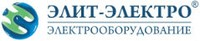 Элит-Электро, ООО