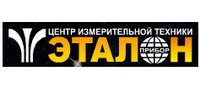 Центр Измерительной Техники Эталонприбор, ООО