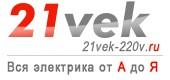ЭТК 21 ВЕК, ООО
