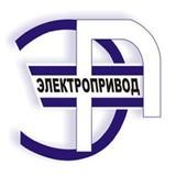 ЭлектроПривод, ООО