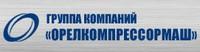 Орелкомпрессормаш, ООО