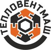 ТеплоВентМаш, ООО