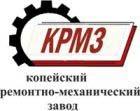Коркинский экскаваторо-вагогоремонтный завод, ООО