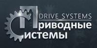 Приводные Системы, ООО