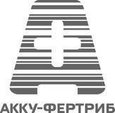 Акку-Фертриб, ООО