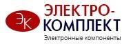 ЭЛЕКТРО-КОМПЛЕКТ, ООО