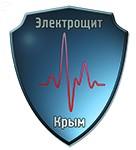 КРЫМСКИЙ ЭЛЕКТРОЩИТОВОЙ ЗАВОД, ООО