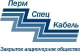 Пермспецкабель ПКФ, ЗАО
