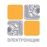 Дом компонентов и оборудования ЭЛЕКТРОНЩИК, ООО