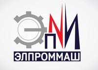 Элпроммаш, ТОО