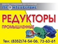 ПРОМТЕХСЕРВИС, ООО