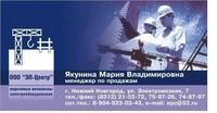 ЭП-Центр, ООО