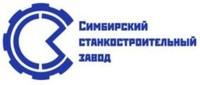 ТОРГОВЫЙ ДОМ СИМБИРСКИЙ СТАНКОСТРОИТЕЛЬНЫЙ ЗАВОД, ООО
