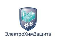 ЭлектроХимЗащита, ООО