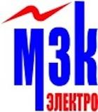 МЗК-Электро, ООО