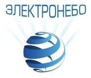 Торговый Дом Электронебо, ООО