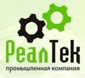 Промышленная компания РеалТек, ООО