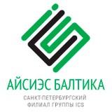 АйСиэС Балтика, Санкт-Петербургский филиал компании АйСиэС