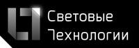 МГК Световые Технологии, ООО