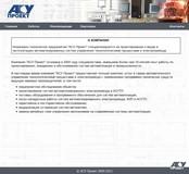 Инженерно-технический центр АСУ-Проект, ООО