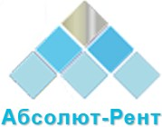 АБСОЛЮТ-РЕНТ, ООО