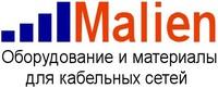 Малиен, ООО