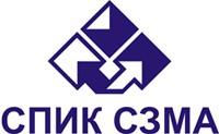 Специализированная инжиниринговая компания Севзапмонтажавтоматика, АО
