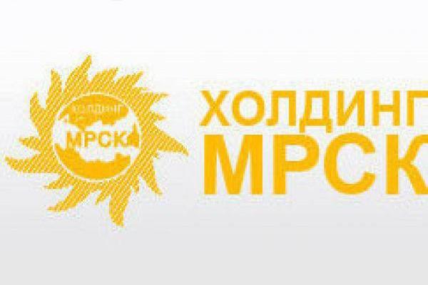 1июля исполнился год смомента образования ОАО «Холдинг МРСК»
