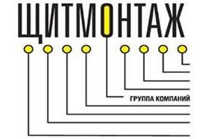 Опыт внедрения современных распределительных устройств на напряжение 0,4 кВ в электросетевых хозяйствах Московской области