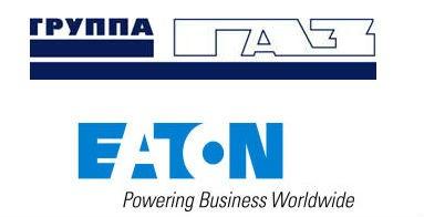 Легкие коммерческие автомобили марки ГАЗ будут оснащаться дифференциалом ELocker производства корпорации Eaton