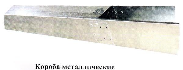 Короб кп0,1/0,2 электротехнический прямой