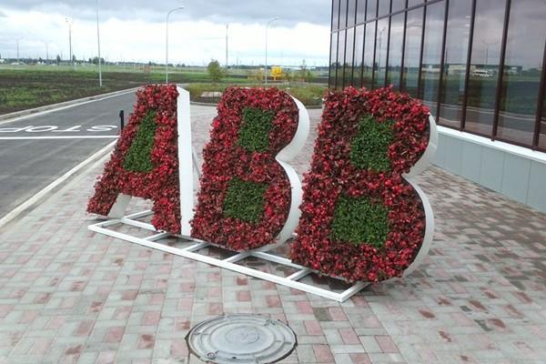 ОЭЗ «Липецк» — выгодное место для нового завода компании ABB