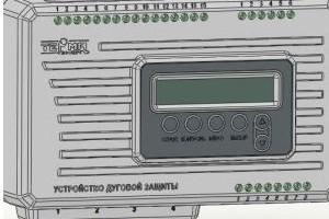 Обзор возможностей устройства дуговой защиты УДЗ00 «Радуга\u002DПС» УХЛ3.1