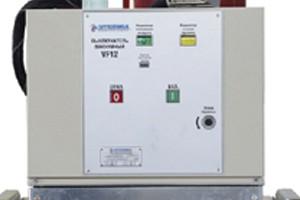 Вакуумные выключатели VF12: сумма технологий