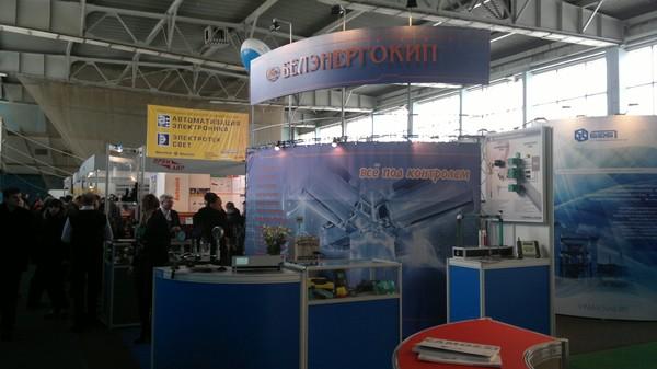 В начале февраля в Минске пройдут международные специализированные выставки «Автоматизация. Электроника»  и «Электротех. Свет»