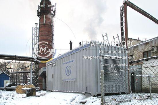 ГК «ГрандМоторс» разработала дизельгенератор 550 кВА для резервного электроснабжения комбината «СВЕЗА Новатор»