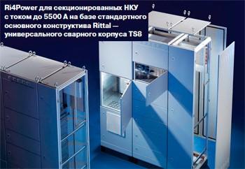 Локализация производства. Где нам лучше шкаф построить?