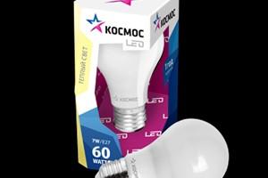 Kosmos LED. Предчувствие новой эры
