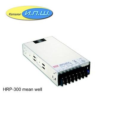 HRP-300-24 mean well Импульсный блок питания 300W, 24V, 0-14A