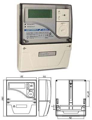СЕ303 S31 746-JAVZ 1,0/1,0; 3*220/380В; 5-100А; оптопорт; RS-485 (цена от 4.758 руб.)
