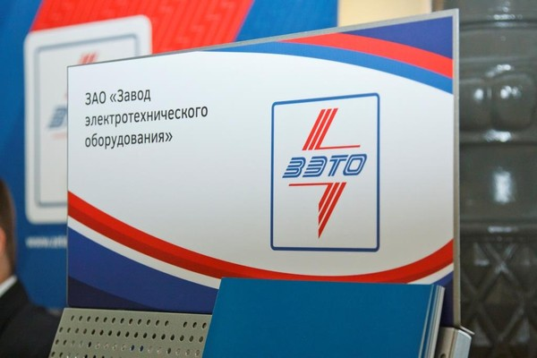 Завод «ЗЭТО» представил свои последние разработки на презентации Псковской области в ТПП РФ