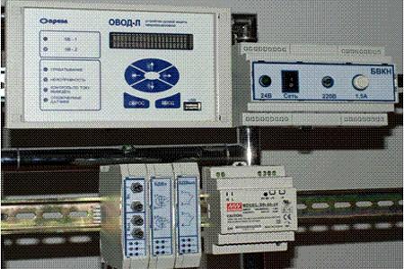Блочная модификация устройства дуговой защиты семейства «ОВОД\u002DЛ»