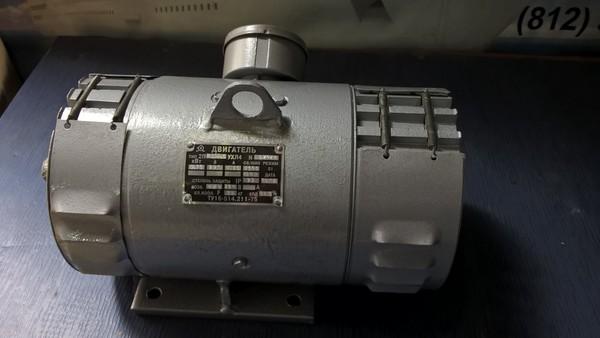 2ПН90L 0,55кВт 1500/4300 220В