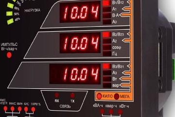 Многофункциональные счетчики РМ130 И ЕМ133: новые функциональные возможности