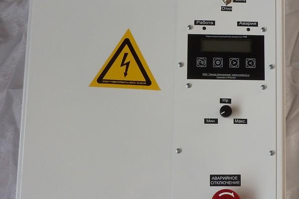 Тиристорные регуляторы мощности серии ТРМ — экономически эффективное устройство