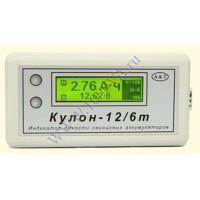 Для 12-вольтовых аккумуляторов; С памятью на 200 измерений; Позволяет определить емкость аккумуляторов без...