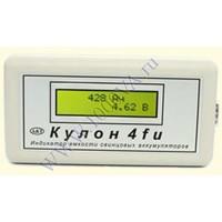 """Тестеры аккумуляторных батарей  """"КУЛОН """" - специальные приборы, которые позволяют проверить емкость аккумулятора за..."""