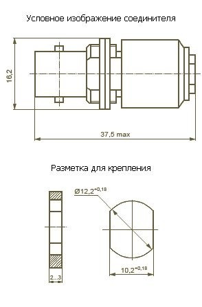 пв 1 -3: