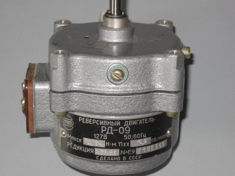 Электродвигатели РД-09, СД-54, СЛ-369, ДСМ, ЭП 110 со склада в любом количестве.