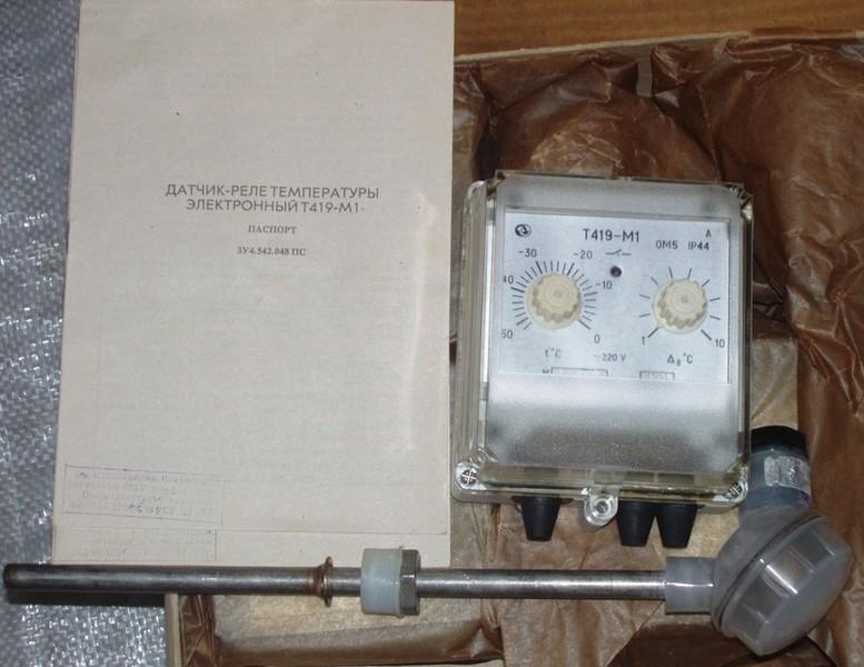 Продам Датчик реле температуры электронный Т419-М1, термопреобразователь ТСМ-1088, реле ТР-1-02Х, ТР-ОМ5, датчик ДЭМ...